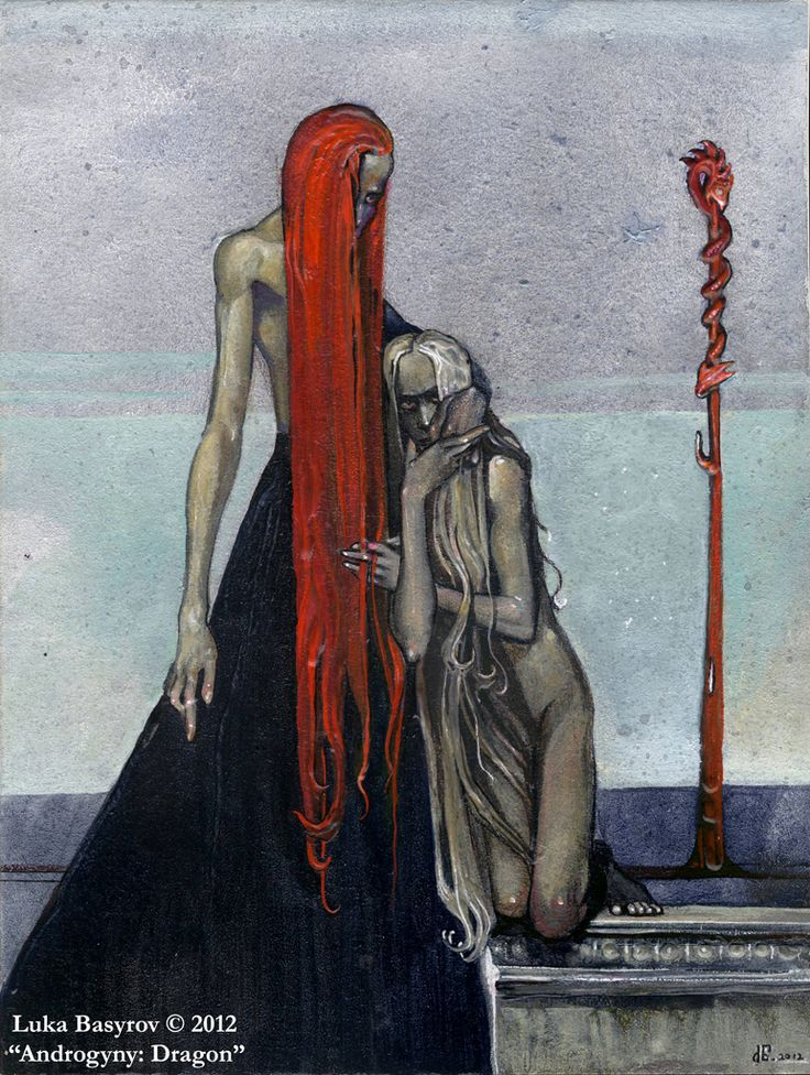 Androgyny: Dragon by ~luka-basyrov-art on deviantART