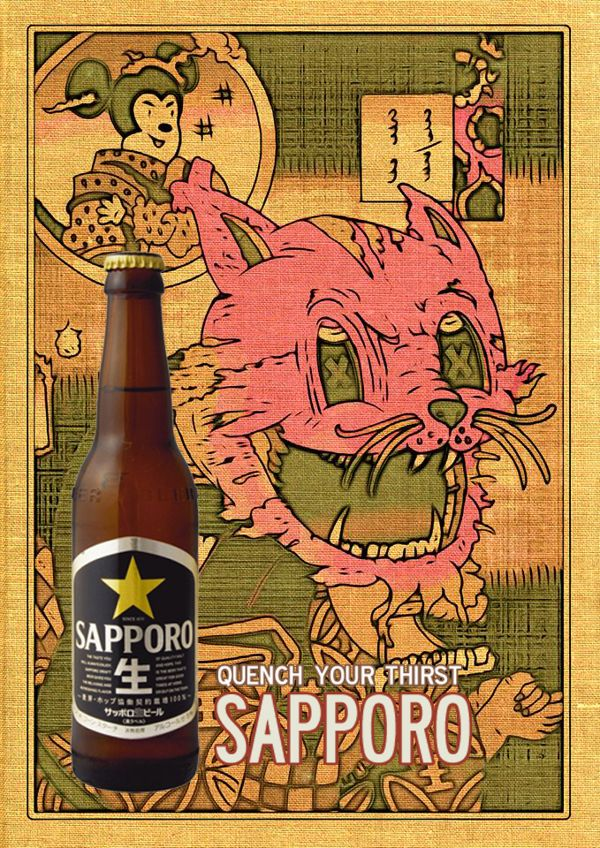 Sapporo Beer Poster ---> Repinned by www.gers.nl