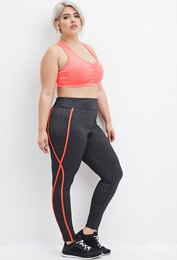 Plus Size Contrast-Trim Heathered Athletic Leggings