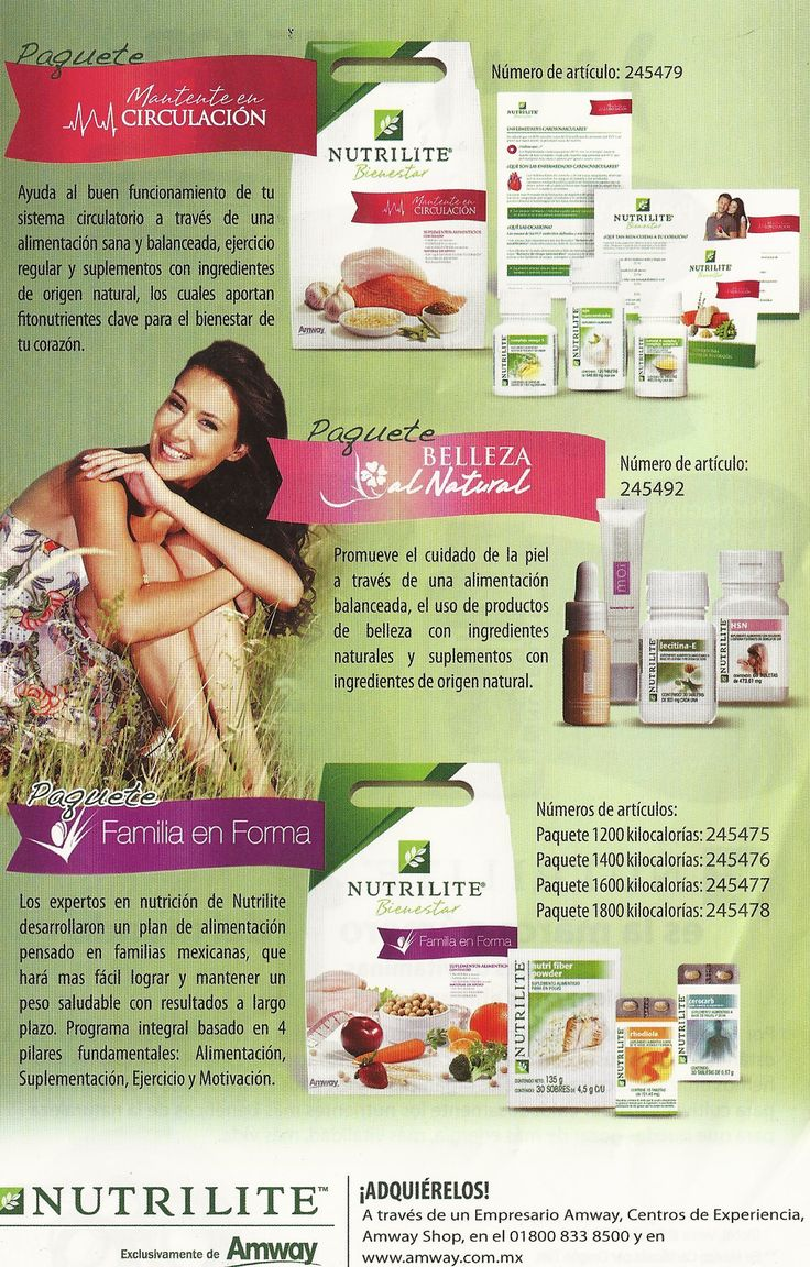 Paquetes Nutrilite http://www.amwaystores.com