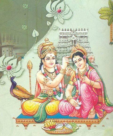 Murugan Kalyanam