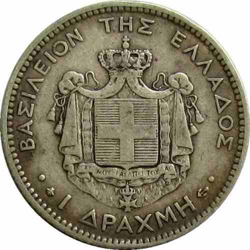 GRECIA / 1873  /  1 DRACMA DE PRATA