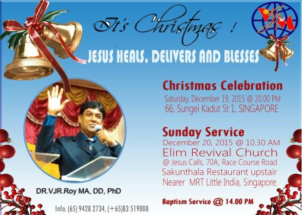 Jesus saves, heals and transforms lives. Join and celebrate His Birthday