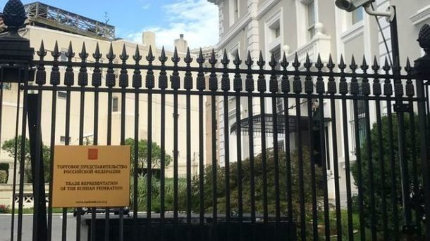 Searches in diplomatic missions of the Russian Federation in the USA: there were new details