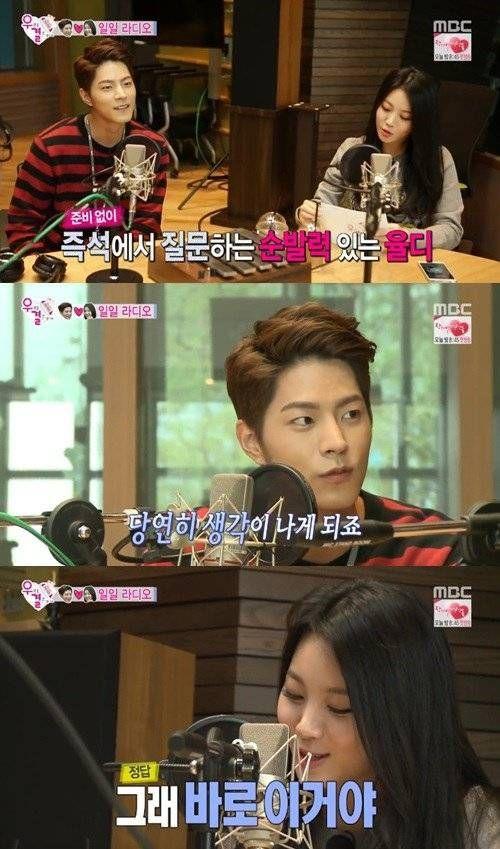 Hong Jong Hyun opens up about Girl's Day's Yura on 'We Got Married' | http://www.allkpop.com/article/2014/10/hong-jong-hyun-opens-up-about-girls-days-yura-on-we-got-married