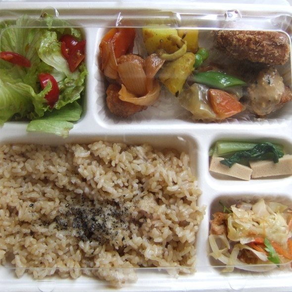 1000 images about vegan bento box meals on pinterest vegan lunches kid lunches and bento box. Black Bedroom Furniture Sets. Home Design Ideas