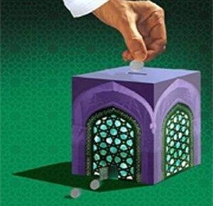 #islamicfinance Bahrain Ranked GCC's Leading Islamic Finance Market – Report #middleeastbusinessnews