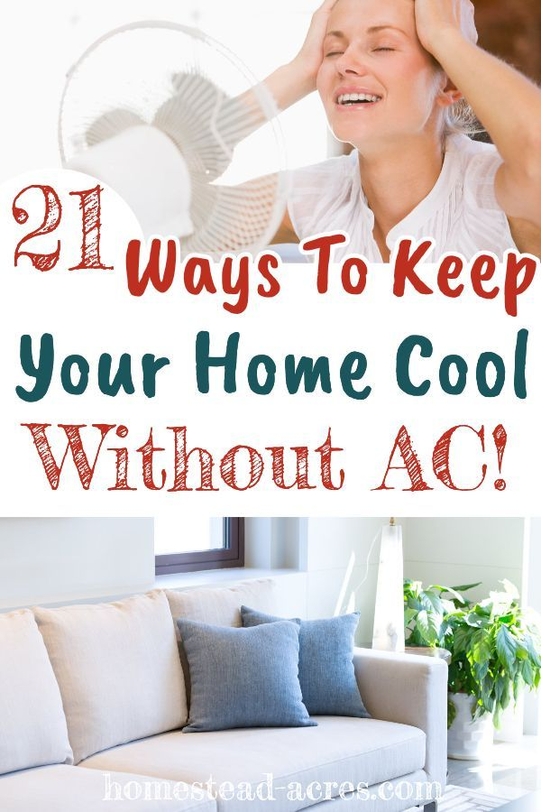 21 Budget Tips On How To Cool Down A Room Without Ac Cool Stuff Broken Air Conditioner Cool Air Fans