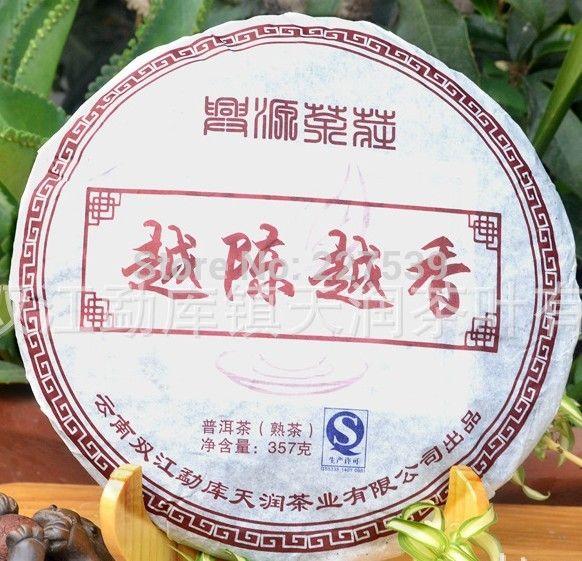 Pu147 старое дерево пуэр торт приготовлен чай пу эр торт 357 г здравоохранения - пуэр семь торты чай AAAAA бесплатная доставка