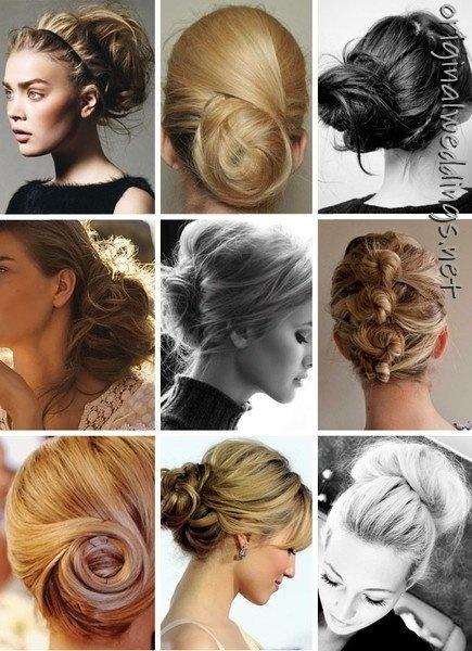 wedding decor wedding: Decor Wedding, Hair Ideas, Up Dos, Up Hairstyles, Layered Hairstyles, Wedding Updo, Wedding Hair Style, Wedding Hairstyles, Hair Buns