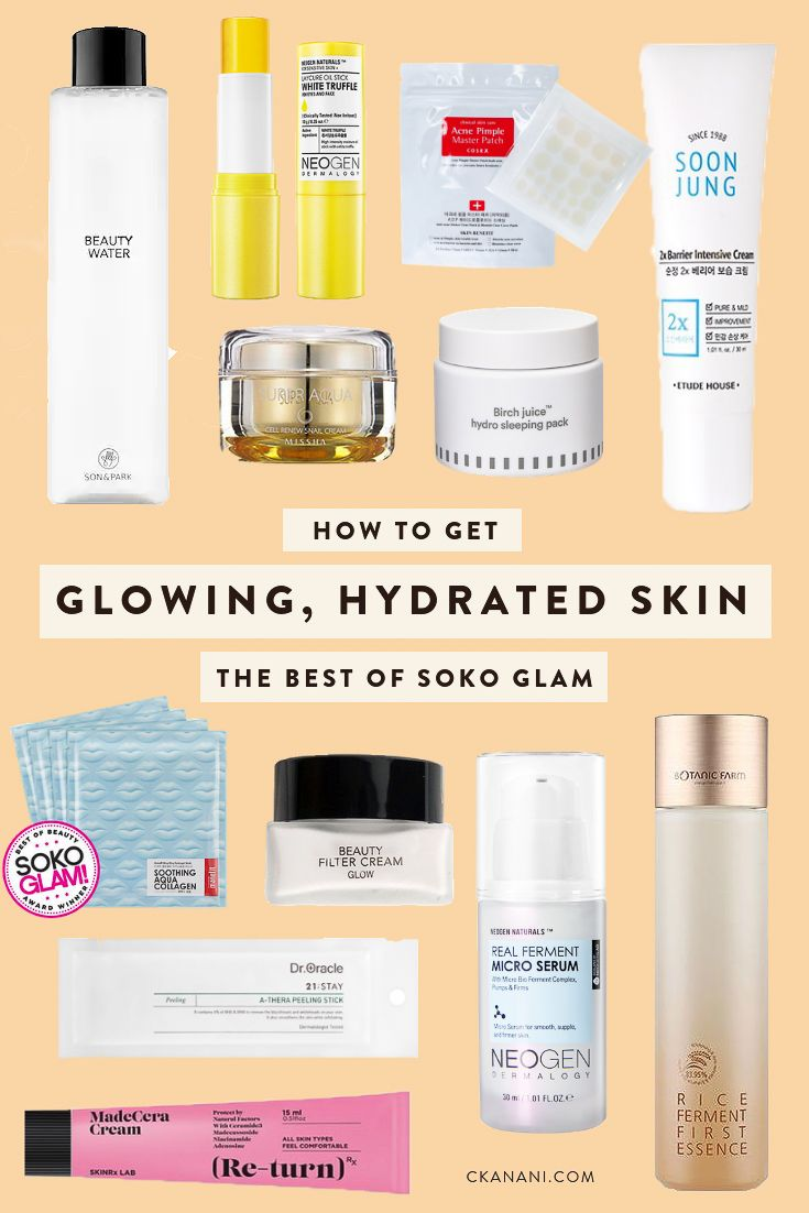 Tips For Glowing Skin Make Your Face Glow With The Best Of K Beauty Ckanani Soko Glam Beauty Routines Korean Beauty Routine