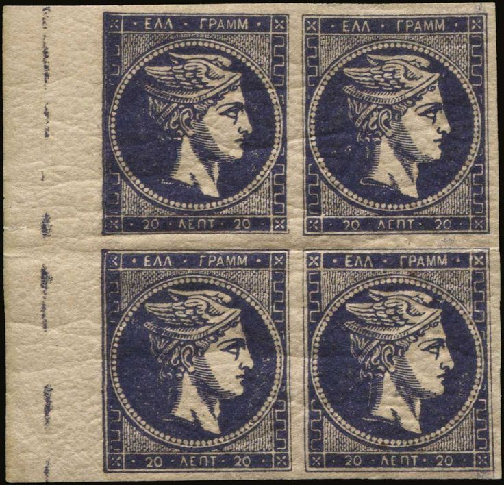 "20l. ultramarine in block of 4 (pos.51-52/61-62) with plate flaws ""spot on the chin"" (pos.51) and ""wide border"""