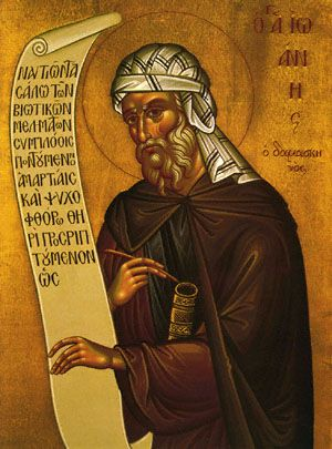 John Damascene, Ascetic, Hymnwriter