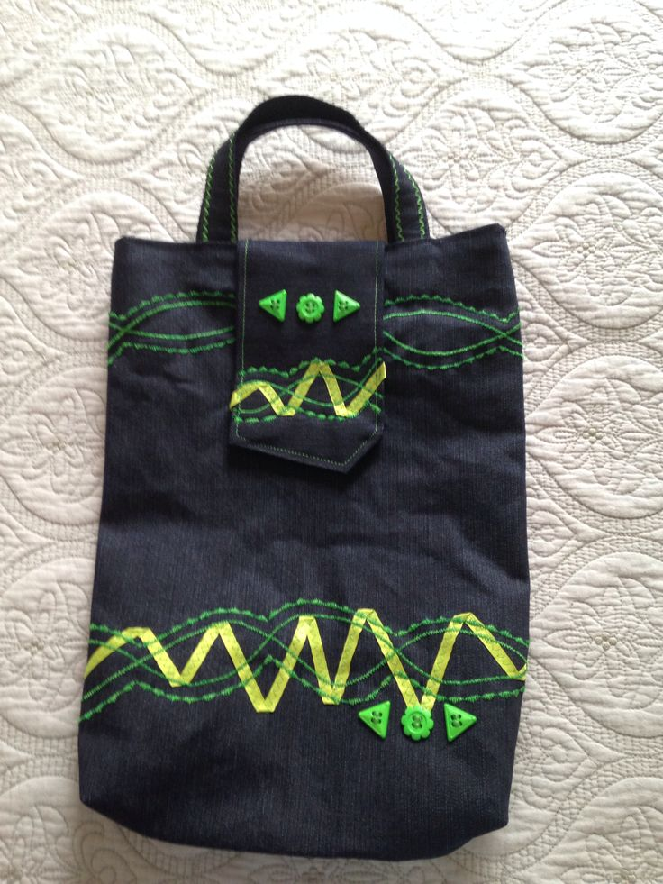 The green bookbag