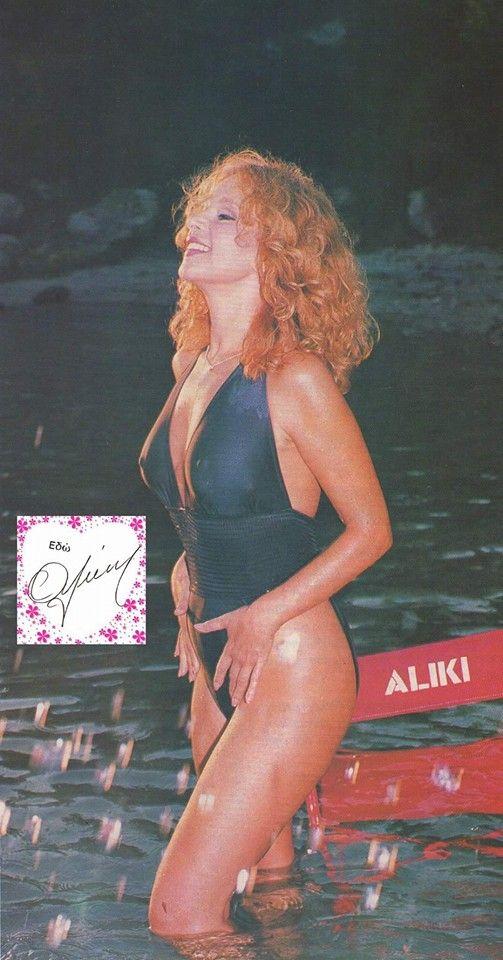 aliki