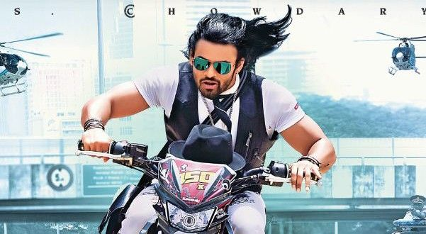 Rey movie wallpapers - Teluguabroad