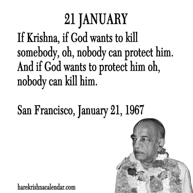 21 January  For full quote go to: http://quotes.iskcondesiretree.com/21-january/  Subscribe to Hare Krishna Quotes: http://harekrishnaquotes.com/subscribe/