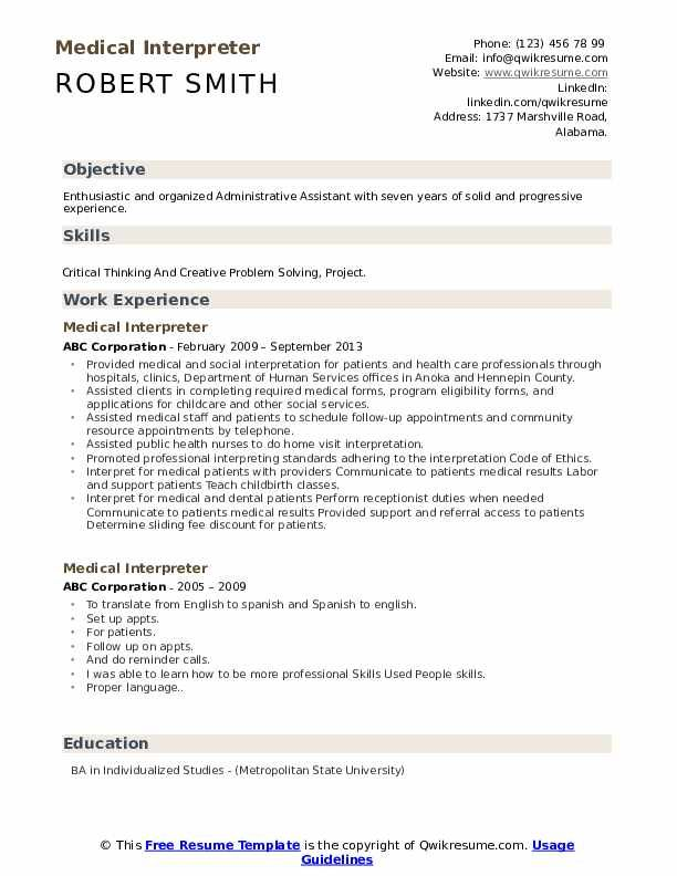 Medical Interpreter Resume Samples Medical Assistant Job Description Receptionist Jobs Medical Resume