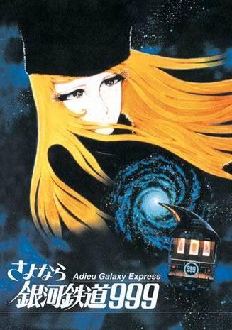 Galaxy Express 999 (tv series) Streaming