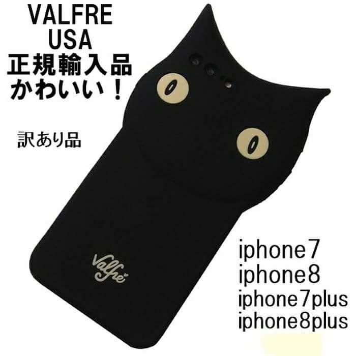 訳あり値下げ品 iphone8 8plus ケース #iphone8 #iphone8plus #セレクトショップレトワールボーテ #Facebookページ で毎日商品更新中です  https://www.facebook.com/LEtoileBeaute  #楽天 https://item.rakuten.co.jp/letoilebeaute/bruno-3d-iphone-7-plus-case-outl/  #レトワールボーテ #fashion #コーデ #rakuten #iphoneケース #流行り #iphone8ケース #アイフォン8プラス #おしゃれ #大人気 #かわいい #可愛い #お洒落 #訳あり #アウトレット #猫 #黒猫 #黒猫同盟