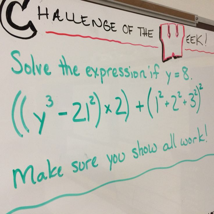 Math challenge of the week for 6th grade math. A new challenge is posted every Monday and students have until the end of the day Thursday to try it. This is for middle school math, but the idea is applicable to any content area or grade level!