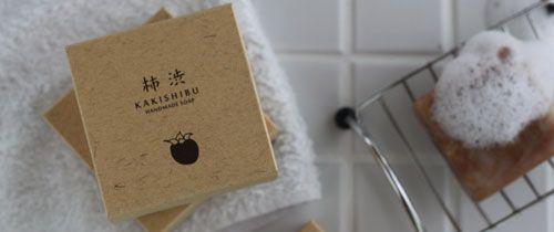 手作り石けん 柿渋 handmade soap KAKISHIBU