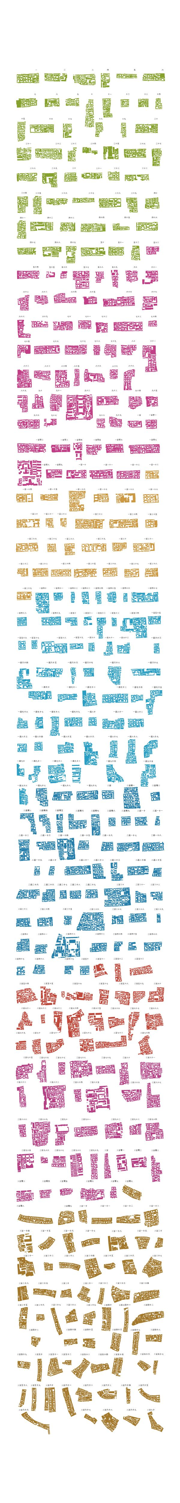 """community catalogue 2007 - by instanthutong   """"A series of 1500 communities of courtyard houses cut out and isolated from the map of downtown beijing"""""""