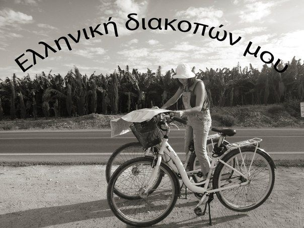 Дмитрий Ларчев