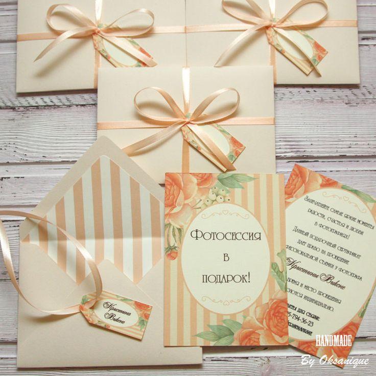 """Купить Приглашение/Подарочный сертификат в конверте """"Персиковые цветы"""" - бежевый, персиковый, Персиковый цвет, пригласительные, приглашение"""