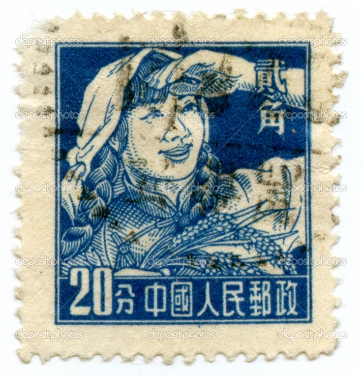 Old Stamps 41