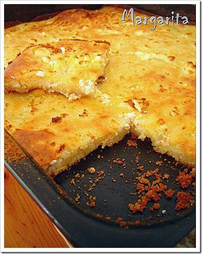 Αλευρόπιτα - Ένα ταξίδι στα Ζαγοροχώρια και μια υπέροχη συνταγή !!!