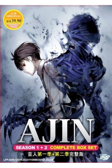 Ajin: Demi-Human Season 1-2 Vol.1-26End Anime DVD