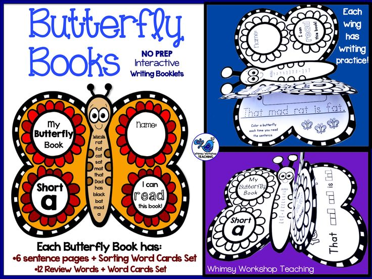 """Interactive Booklets: Butterfly Books! These cute booklets are NO PREP because students make it themselves to practice short vowel sentences. Help the butterfly """"earn his antennae"""" by learning all the words on his body! $ Whimsy Workshop Teaching"""