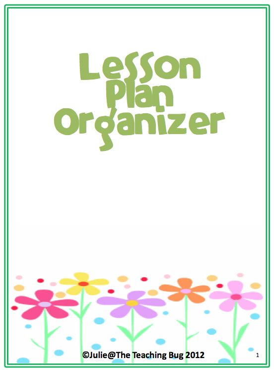 art teacher lesson plan book