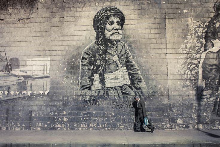 Sulaymaniyah (South Kurdistan) street art of (piramerd) a famous kurdish poet and writer.