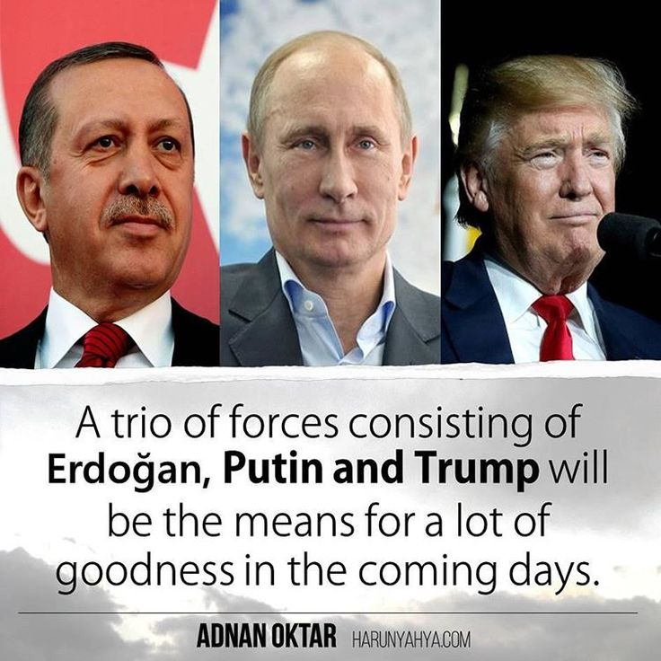 A trio of forces consisting of Erdoğan, Putin and Trump will be the means for a lot of goodness in the coming days. #islam #God #quran #Muslim #books #istanbul #instacool #love #Turkey #believe #words #art #instaart #Britain #UK #usa #instagrammers #reading #travel  #photoshoot #friendship #life  #photoshoot #democracy #nature  #holiday  #Russia #Putin #US #usa