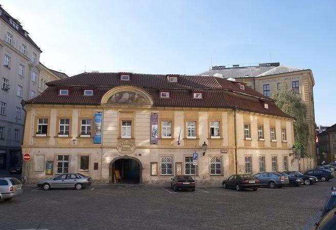 Kudy z nudy - Náprstkovo muzeum asijských, afrických a amerických kultur v Praze