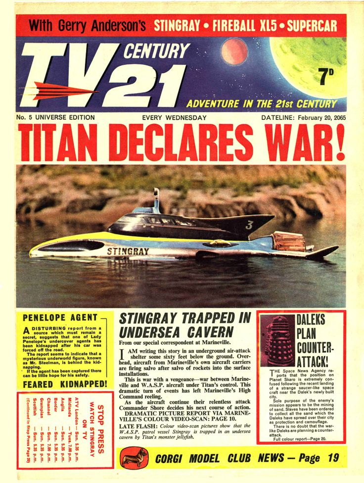 TV Century 21 issue number 5
