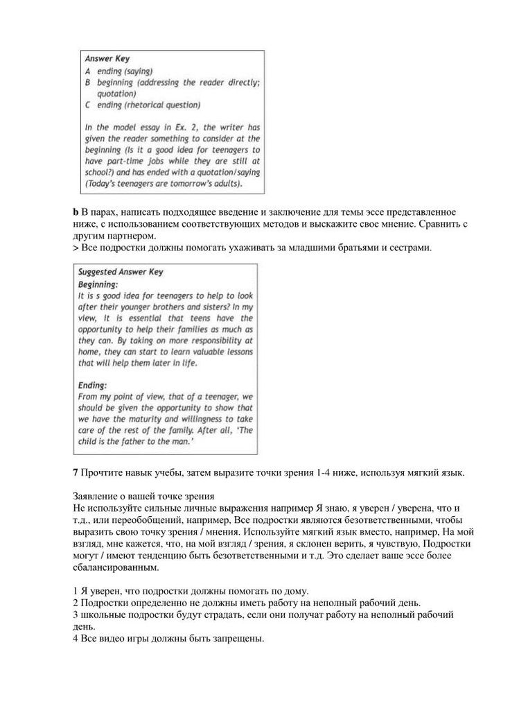11 класс перевод ридр стр