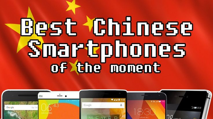 Yes, China is now a serious player on the smartphone market!