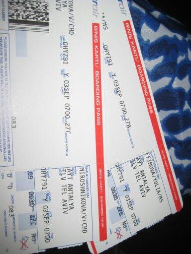 Билеты из Турции в Тель-Авив