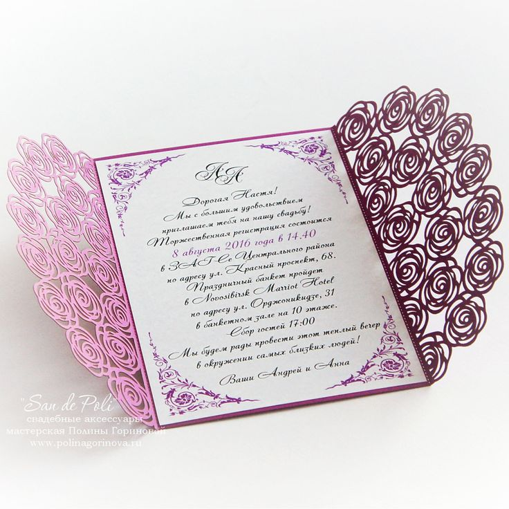 Wedding invitation pattern card 5x7quot template roses lace for Paper fasteners wedding invitations
