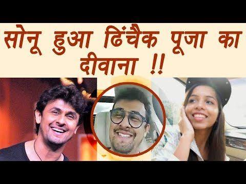 Sonu Nigam Sings Dhinchak Pooja 'Dilon Ka Shooter' in Kumar Sanu Style - (More info on: https://1-W-W.COM/Bowling/sonu-nigam-sings-dhinchak-pooja-dilon-ka-shooter-in-kumar-sanu-style/)