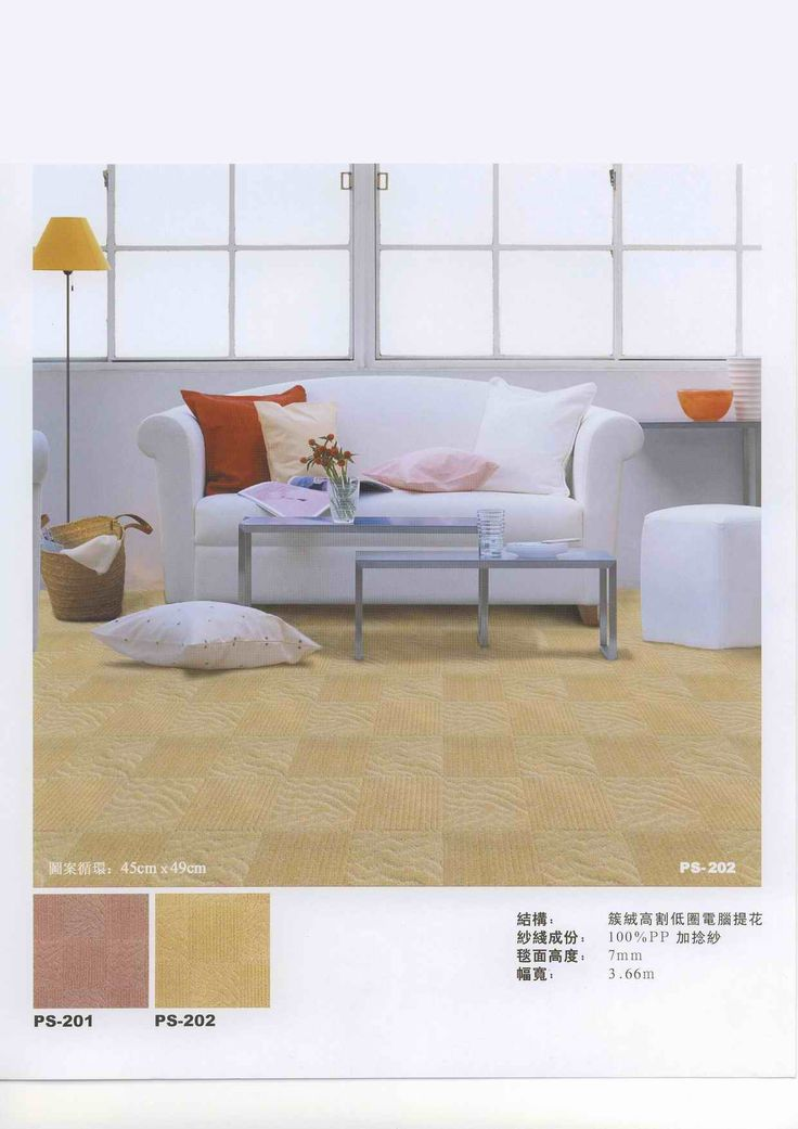 12 Best Images About Floor And Furniture And Home On