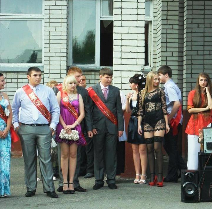 miss graduation 2012