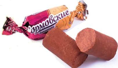 Сормовские конфеты