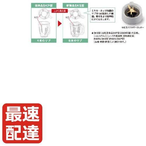 タイガー ミキサー ミルつきミキサー パールレッド SKS-A700-RL/【送料込】の最安値