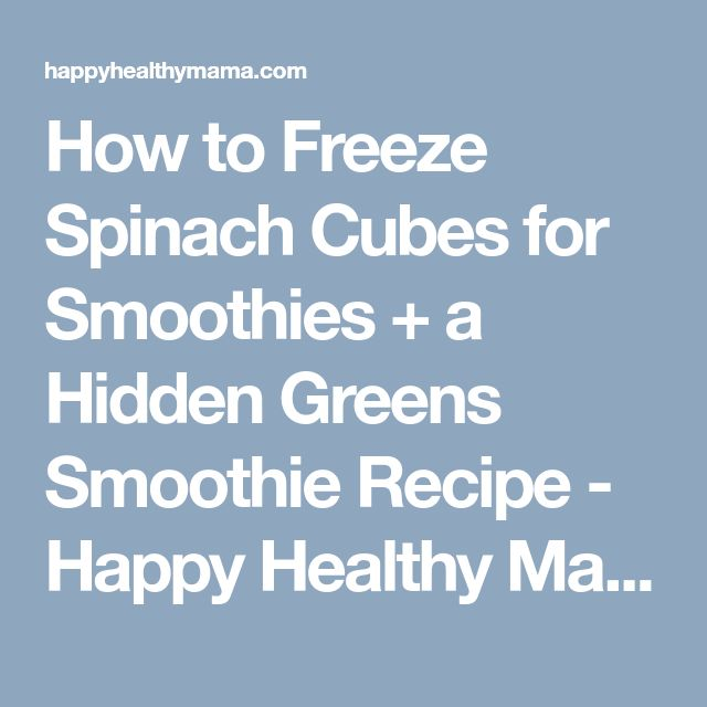 How to Freeze Spinach Cubes for Smoothies + a Hidden Greens Smoothie Recipe - Happy Healthy Mama