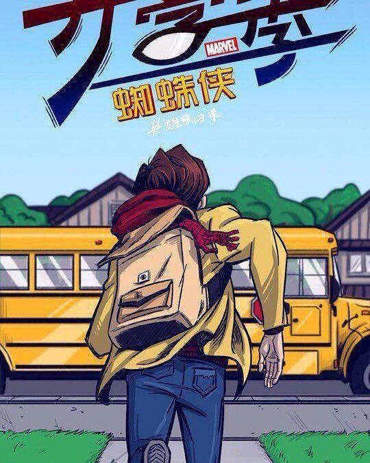 """Невероятно странный #poster из Китая для """"Человек-паук: Возвращение домой"""""""