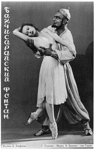 система галина лобанова балерина фото печать